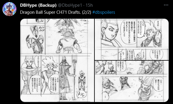 Chapter 71 of the Dragon Ball Super manga is not yet available but we already have spoilers circulating on the internet.